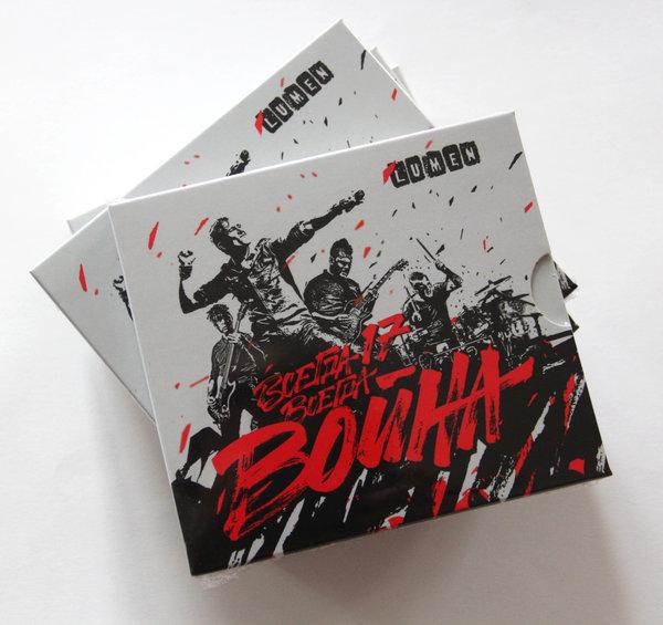 Lumen: CD+DVD «Всегда 17 – всегда война»