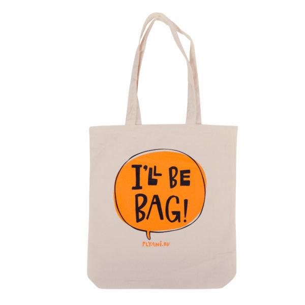 """Летающие звери: хлопковая сумка """"I'll be bag"""""""