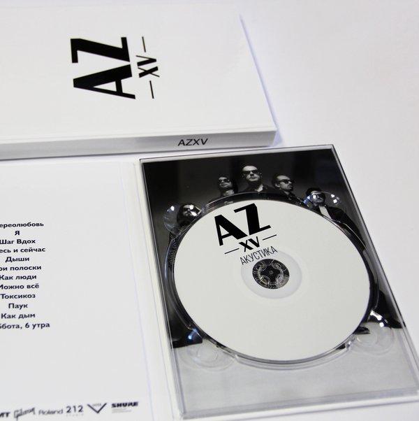 Animal Джаz: CD «AZXV: Акустика»