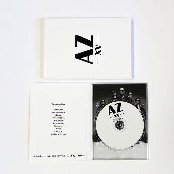 Animal ДжаZ: набор - альбом «AZXV: Акустика» + сборник текстов «AZXV» + сумка