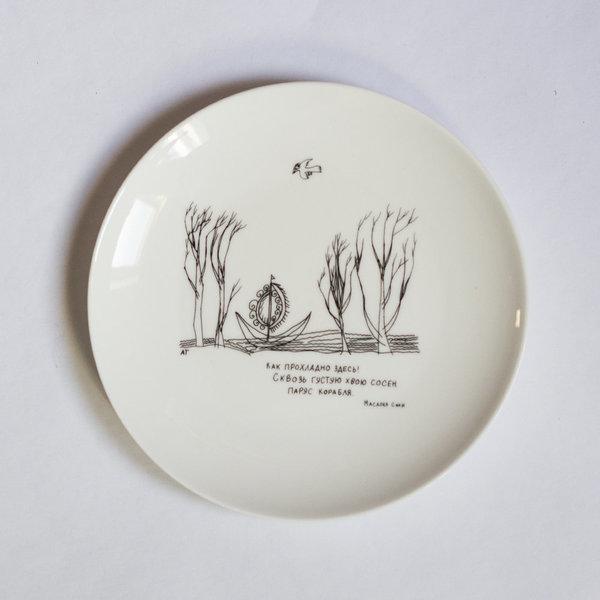 Особая керамика: тарелка «Как прохладно здесь»