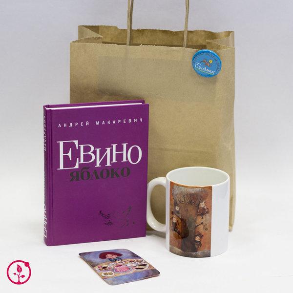 """Подарочный комплект №2 от фонда """"Созидание"""""""
