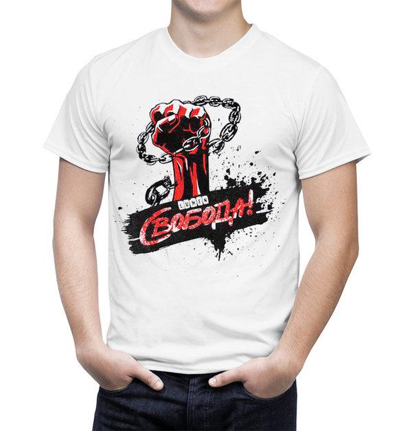Lumen: белая футболка «Свобода!»